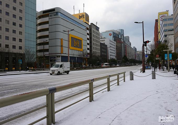 Fukuoka sous la neige