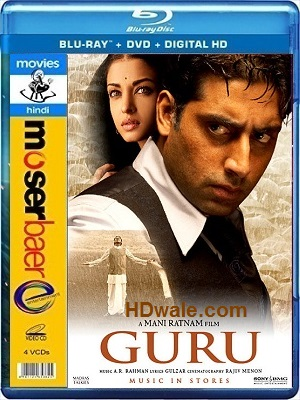 Guru Full Movie Download (2007) Full HD 720p BluRay 900mb