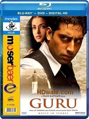 Guru Full Movie Download (2007) Full HD 720p BluRay 900mb