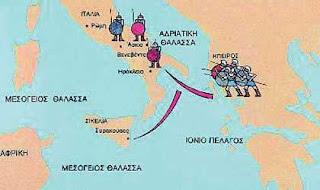 Ο Πύρρος, ο βασιλιάς της Ηπείρου - Ελληνιστικά χρόνια - από το «https://e-tutor.blogspot.gr»