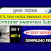 TEST SERIES Rajasthan IA - Information Assistant