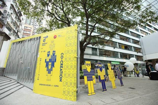 PMQ Hong Kong