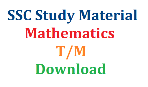 SSC Study Material for Mathematics-Download | 10th Public Examinations Study Material for Maths Telugu Medium Download | for Telangana and Andhra Pradesh SSC/10th Study Notes for Public Examinations | Important Study Material for SSC Students to Score Good Marks in Public Examinations ssc-study-material-for-mathematics-tm-download