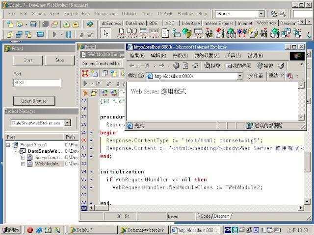 【考古】Stand-Alone WebBroker Application in Delphi 7