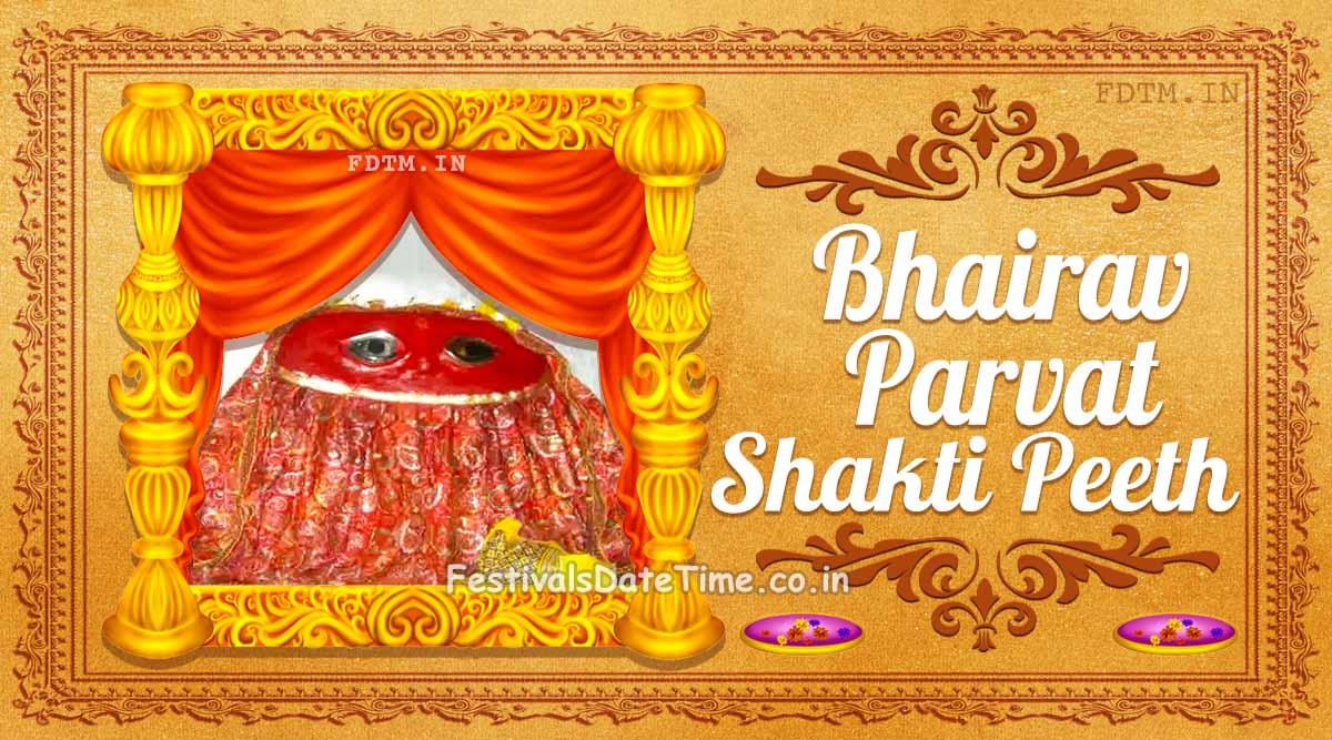 Bhairav Parvat Shakti Peeth, Ujjain, Madhya Pradesh, India: The Shaktism