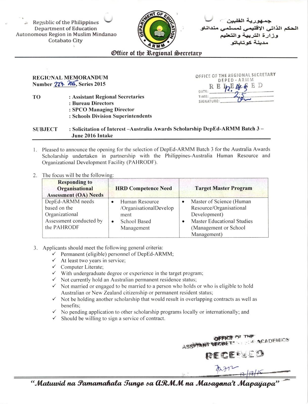 mujiv hataman scholarship grant essays