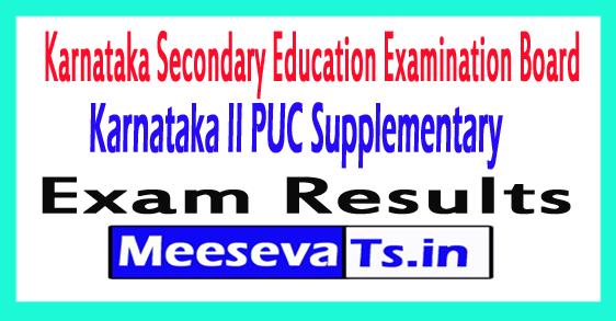 Karnataka II PUC Supplementary Result 2017