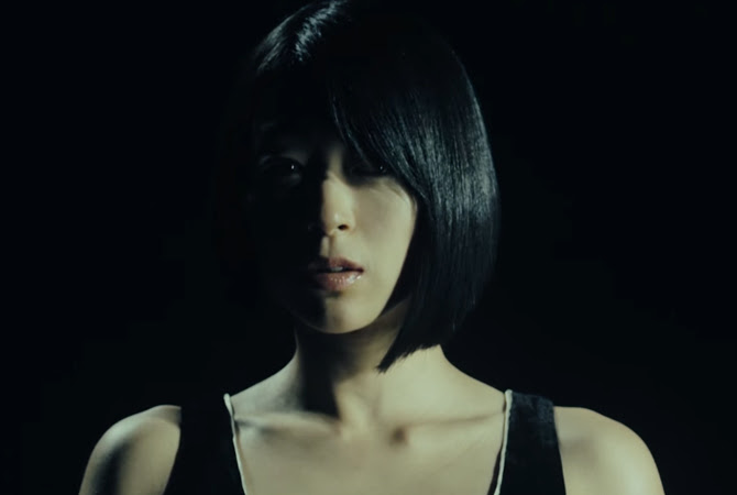 Hikaru Utada featuring KOHH - Boukyaku | Random J Pop