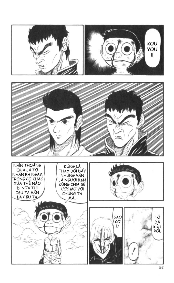 NINKU vol 40 trang 8