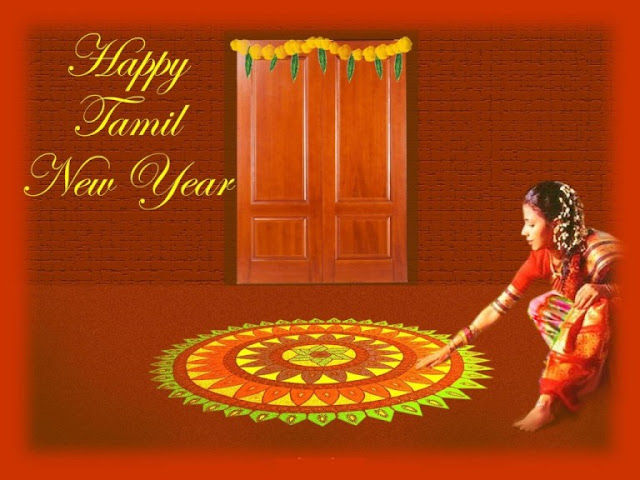 Happy-Puthandu-Tamil-New-Year-Quotes