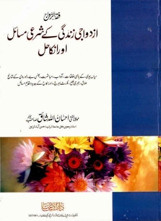 Best Book Self Improvement Pdf