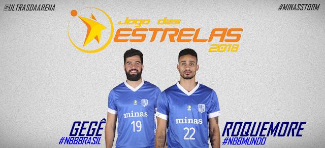 Gegê e Roquemore buscam vaga no Jogo das Estrelas 2018 [Ultras da Arena]