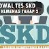 Jadwal Pelaksanaan dan Lokasi Ujian CAT SKD CPNS Kemenag Tahun 2018 Tahap 2