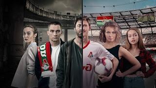 Футбол который больше чем Жизнь