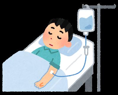 ベッドで点滴をしている患者のイラスト
