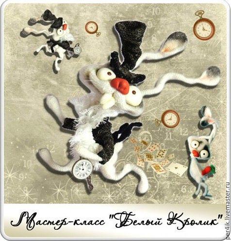 Белый Кролик. Мастер-класс. Автор Светлана Перцева (Per4ik). Мастер-класс по вязанию сумасшедшего Белого Кролика. Если Вы свяжете ему одежду , это будет персонаж сказки об Алисе. А если оставить его неодетым, получится смешной кролик Митрошка