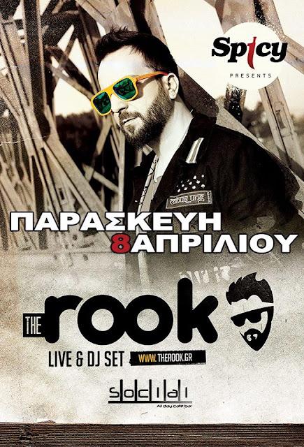 Ηγουμενίτσα: The ROOK - Live & DJ Set την Παρασκευή στο SOCIAL