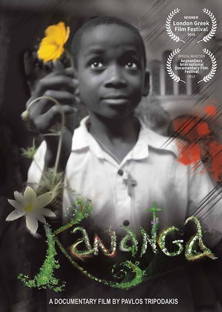 Ο σκηνοθέτης του ντοκιμαντέρ 'Kananga' καλεσμένος του Μητροπολίτη Αργολίδος Νεκταρίου