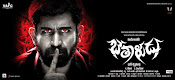 bethaludu movie wallpapers-thumbnail-8