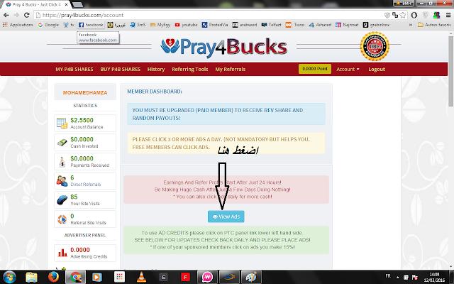 حصريا ايام اصبح حقيقة pray4buck اثبات ط¨ط¨ط¨ط¨ط¨ط´.png