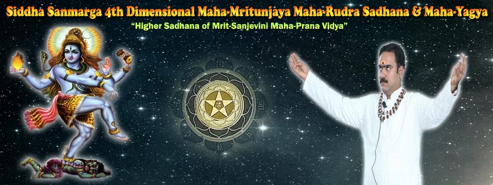 SRI SIDDHA SANMARGA: Fourth Dimensional Maha-Mritunjaya Mrit