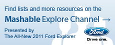 Ford Mashable Exploler Chanel