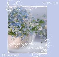 http://alisa-art.blogspot.ru/2017_02_01_archive.html