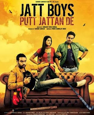 Jatt Boys Putt Jattan De (2013) DVDRip XviD 1CDRip