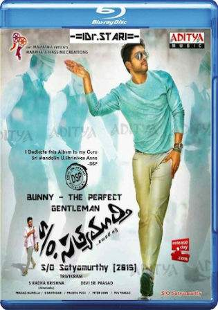 Son Of Satyamurthy 2015 BRRip 500MB Hindi UNCUT Dual Audio 480p Watch Online Full Movie Download bolly4u