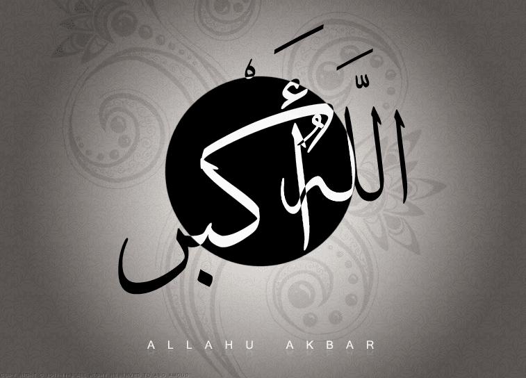 Kumpulan Gambar Kaligrafi Allahu Akbar Fiqihmuslimcom