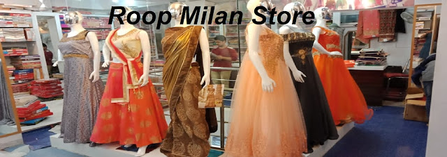 Roop Milan Store