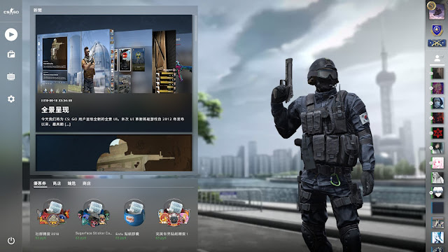 CS:GO] How to use your background in Panorama UI ~ Leet Guides