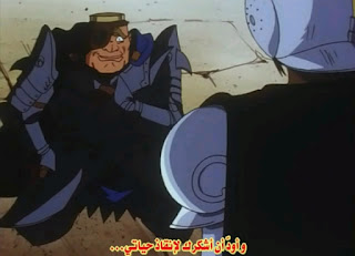 جميع حلقات انمي Berserk (1997) مترجم عدة روابط