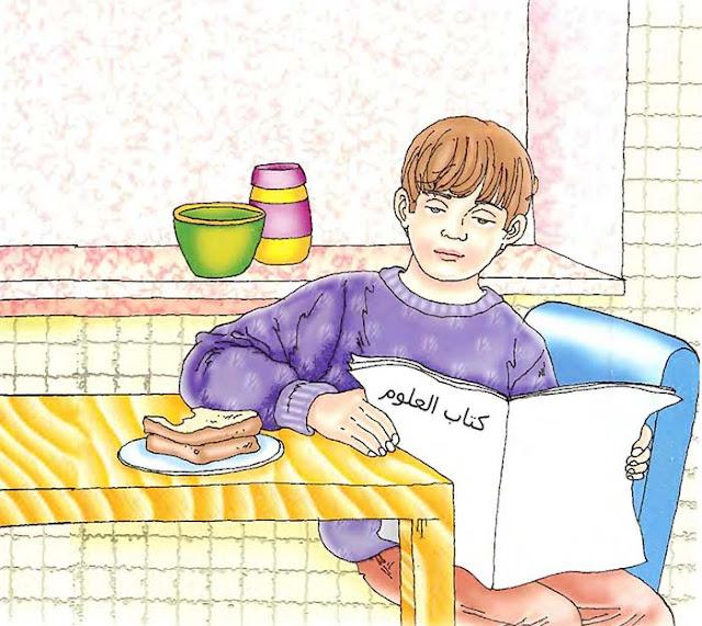 قصص مصورة للأطفال - قصة سالي والعصير لتعليم الأطفال قول كلمة من فضلك