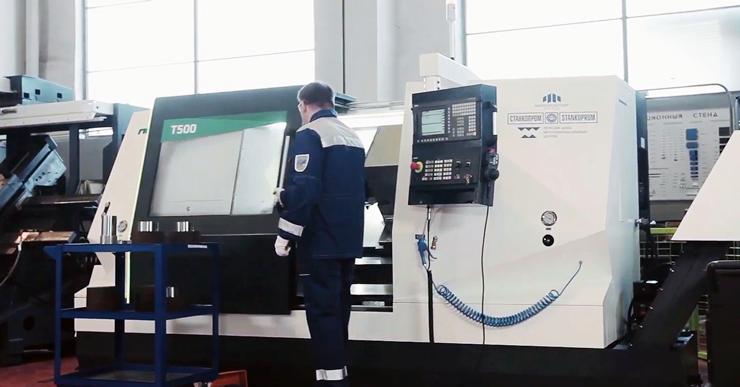 Перечень металлообрабатывающего оборудования, производимого на территории Российской Федерации