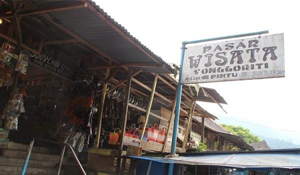 Pintu Masuk 2 Pasar Songgoriti