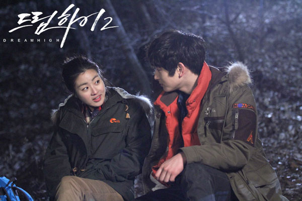 Dream high 2 episode 9