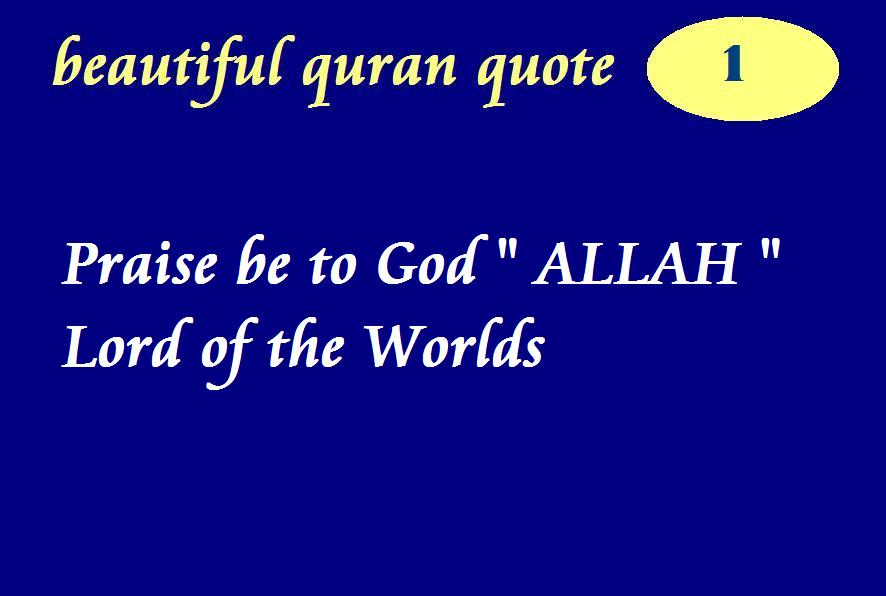 Beautiful Quran Quotes About Life Beautiful Quran Quotes About Your