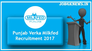 http://www.jobgknews.in/2017/10/milkfed-recruitment-2017-for-150-posts.html