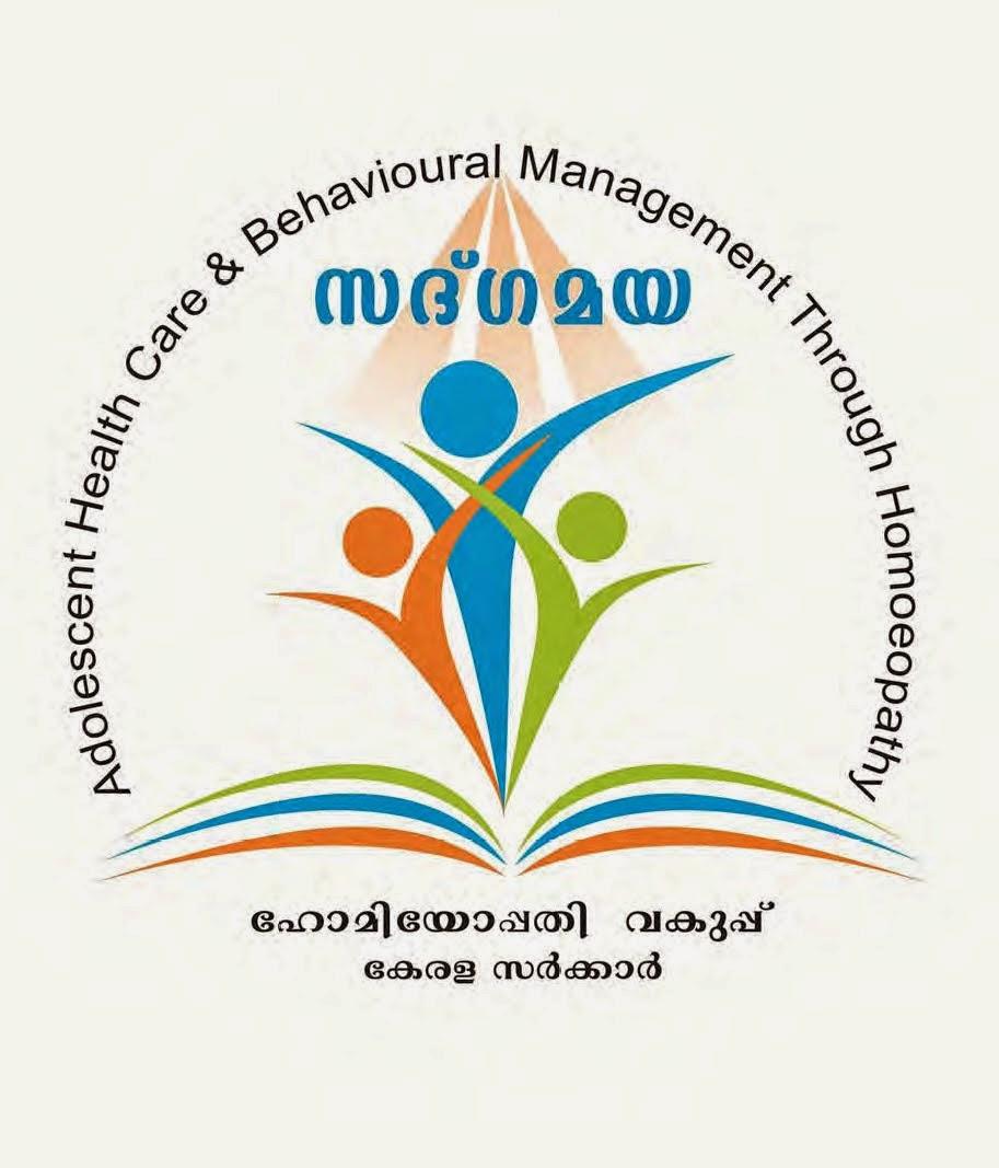 Sadagamaya