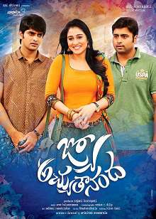Jyo Achyutananda Telugu Movie Review