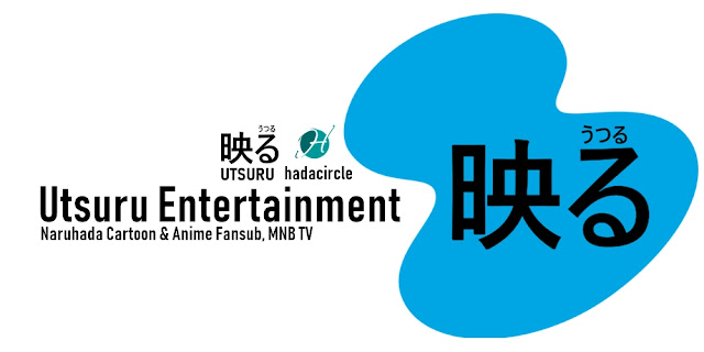 Utsuru Entertainment