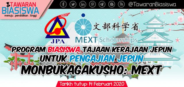Permohonan Biasiswa Kerajaan Jepun untuk Pengajian Jepun (Monbukgakusho: MEXT) 2020