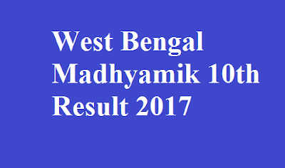 West Bengal Madhyamik 10th Result 2017