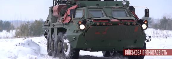 ХКБМ та ЗіМ випробовують власні корпуси для БТР-4