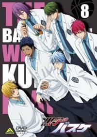 anime yang mirip haikyuu