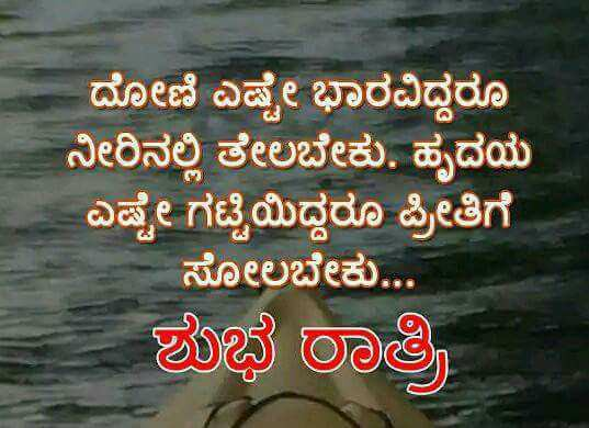 best images for whatsapp dp in kannada amatwallpaperorg