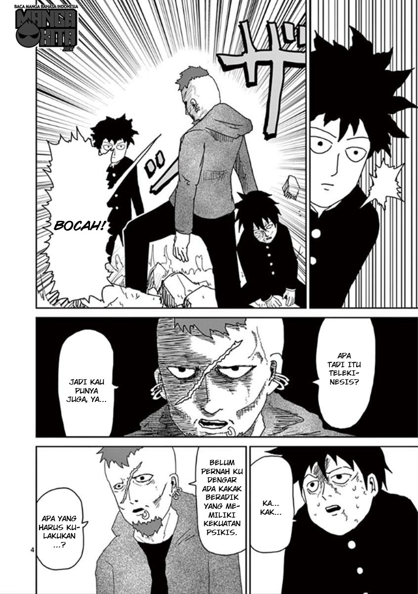 Mob Psycho 100 Chapter 32-5