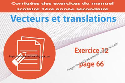 Exercice 12 page 66 - Vecteurs et translations