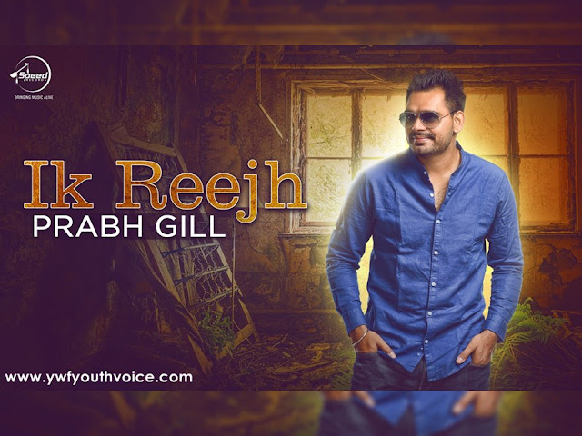 Ik Reejh - Prabh Gill (2016) HD Punjabi Song, Download Ik Reejh - Prabh Gill Full Clean HD Highquality Cover Wallpaper AlbumArt 720p, 1080p Video Song 320 Kbps MP3 VBR CBR or Original iTunes M4A Flac CD RIP